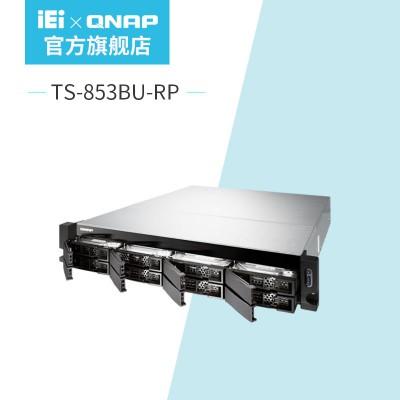 直销QNAP威联通TS-853BU-RP-4G双电机架网络存储服务器NAS含导轨