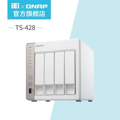 厂家直销QNAP威联通TS-428四盘位网络存储器NAS私有云 四核处理器