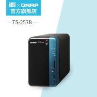厂家直销QNAP威联通TS-253B 8G内存 两盘位网络存储器NAS