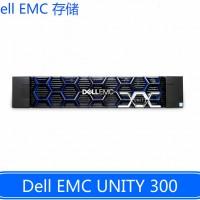 DELL EMC Unity300混合存储25x600GB 10K 2.5 SAN磁盘阵列
