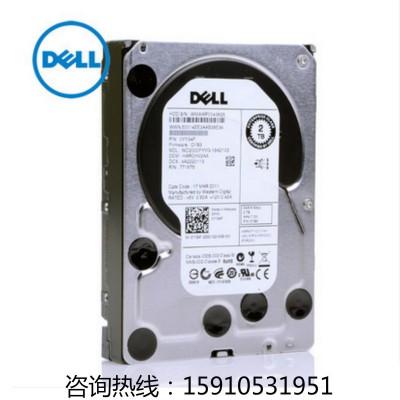 Dell戴尔服务器硬盘 2TB SAS 3.5寸 7.2K  企业级   三年全国联保