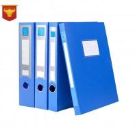 办公用品收纳档案盒塑料A4文件盒资料收纳3寸大容量