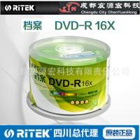 铼德Ritek正品 带防伪 雷竞技竞猜专业级 DVD-R 16X 刻录盘 空白dvd光盘