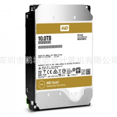 3.5寸西部数据(WD) WD101KRYZ 7200转256M 10TB金盘企业级硬盘