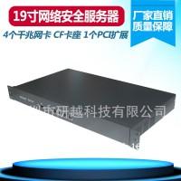 网络安全服务器硬件19寸1U工业服务器4网口CF卡座研越NSP-1742