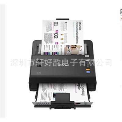 A4幅面馈纸式文档扫描仪 爱普生/EPSON DS-760 高速扫描仪