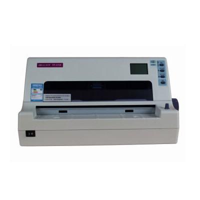 映美(Jolimark) FP-570K+ 针式打印机(80列平推式)