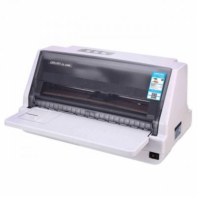 得力针式打印机淘宝快递单发票票据连打平推式税控打印机