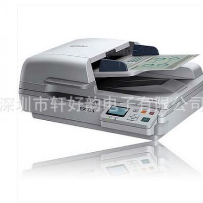 专业A4高速文档平板+馈纸式扫描仪 连续扫描 爱普生DS-6500