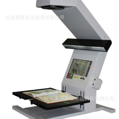 终极版生产型书刊扫描仪,Book2net A2非接触式扫描仪