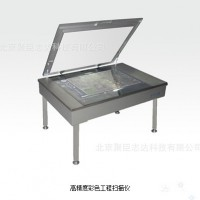 Betcolor Scan61IV大幅面扫描仪A1平板扫描仪