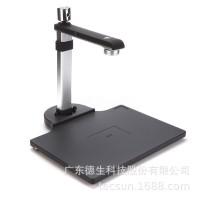 良田S620A3R高拍仪 双摄像头A3高清高速扫描仪内置身份证阅读器
