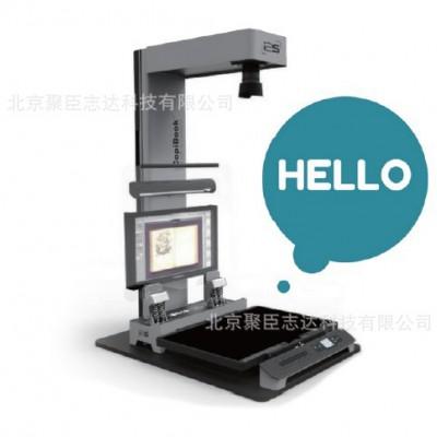 法国i2s Escan OS非接触式书刊扫描仪,古籍扫描仪