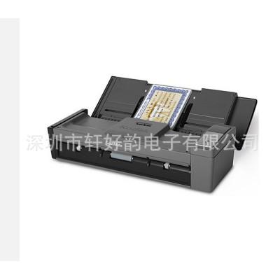 双面自动高速扫描仪柯达i940 柯达高速扫描仪i940