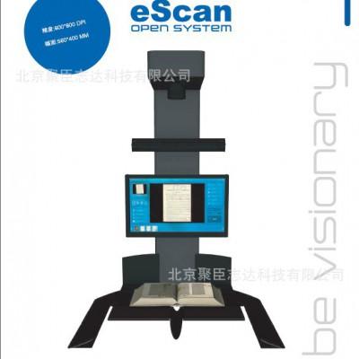 法国i2s EscanA3非接触式书刊、案卷扫描仪