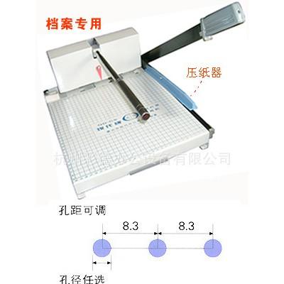 现代QD-C型切纸打孔两用机 三孔打孔机 人事雷竞技竞猜装订机 打孔机