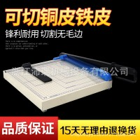 振通GLD-A4钢制切纸刀SL裁纸刀切纸机裁切刀机切PVC铜皮铁皮白色