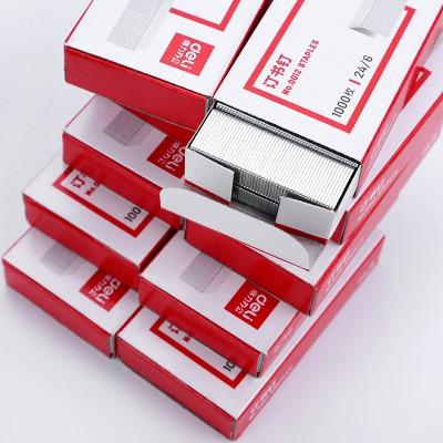 批发得力0012订书钉 12#通用订书针1000枚/盒 可订25张纸