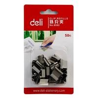 8592推夹器补充夹 金属票夹推夹50枚银色 办公用品