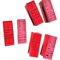 办公文教财务用品印章原子归档章 采用塑料材质制作 印章办公用品