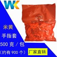 深圳厂家直销500克防静电米黄色乳胶手指套 无尘无粉机卷B1手指套