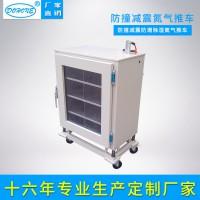 小型单板多层防潮除湿氮气柜 减震装置移动式车间实验室干燥柜