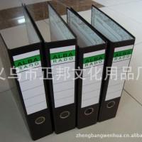 厂家批发A4/FC纸质特制硬纸板文件夹资料雷竞技竞猜快劳夹可定做