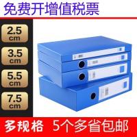 正彩雷竞技竞猜盒A4文件盒资料收纳塑料盒3寸5.5cm大容量办公用品批发