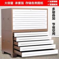 辉阳 底图柜工程图纸柜全钢抽屉式0号1号定制菲林胶片底片柜带锁