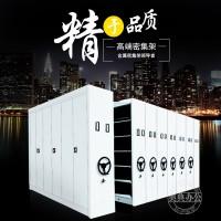 重庆智能密集架移动密集柜long8国际平台娱乐柜资料财务底图柜文件柜手摇式轨道