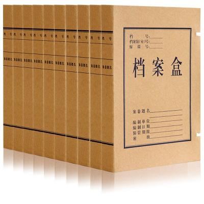 deli得力5920牛皮纸档案盒A4/30mm无酸文件盒资料盒批发10个/包