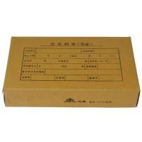 牛皮纸会计档案盒纸制凭证盒5CM  01050034