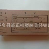 会计凭证盒  硬纸板会计凭证盒 牛皮纸档案盒无酸纸档案盒凭证盒