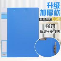 文件夹A4板夹加长押夹板双夹资料夹优质pp塑料办公雷竞技竞猜夹特惠批发