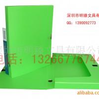 A3档案盒,A3尺寸文件盒,PPA3档案盒,资料盒,深圳档案盒工厂