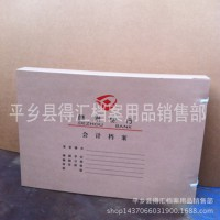 定做 680克 无酸纸 A3 会计报表 账簿 档案盒 生产厂家
