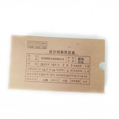 博易创dn9905 kmbyc档案盒自动打印机 档案盒脊背印刷机 A3打印机
