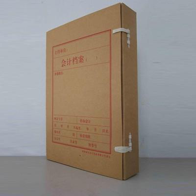 档案盒封面打印机,档案盒脊背专用打印机,档案盒专用数码打印机