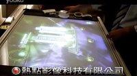 long8国际平台娱乐管理局-物体辨识桌实绩案例
