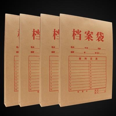 包邮50个盛泰d350克雷竞技竞猜文件资料袋收纳袋整理袋2.8公分