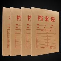 包邮50个盛泰d350克档案文件资料袋收纳袋整理袋2.8公分