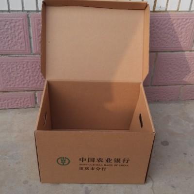 银行专用long8国际平台娱乐箱 收纳箱 无酸纸long8国际平台娱乐盒 定制各种规格的long8国际平台娱乐盒
