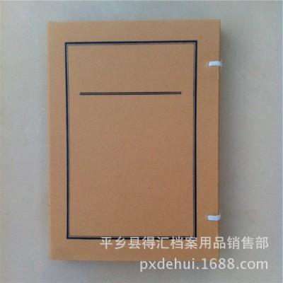 定做 加厚680克无酸纸 牛皮long8国际平台娱乐盒 a4 文书 标准 厂家 定制