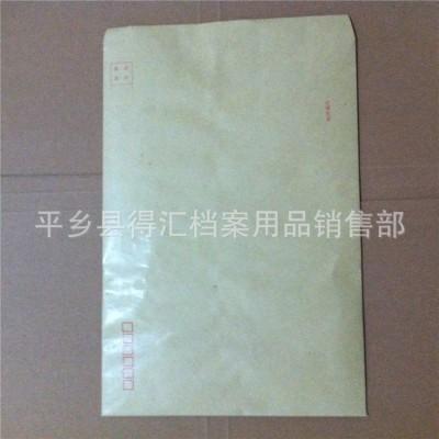 国标信封c4  空白信封 厂家批发 可定做 9号牛皮纸 信封