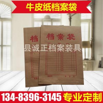 批发定制  牛皮纸long8国际平台娱乐袋  厂家直销 有大量现货 牛皮纸long8国际平台娱乐袋