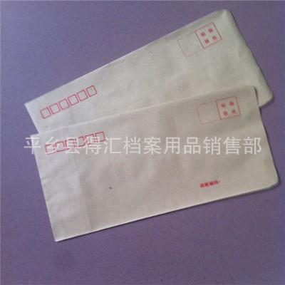 6号 纯浆牛皮纸 信封 厂家直销 批发 规格可定做