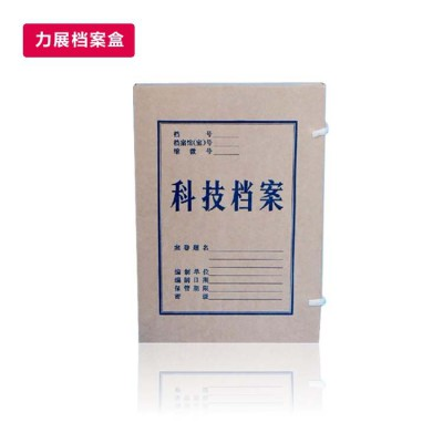 厂家特价直销牛皮纸文件盒 方底档案盒 彩色印刷 资料夹批发