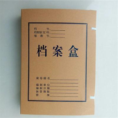 牛皮纸 国家标准 科技 厂家 定制 现货 批发1cm A4long8国际平台娱乐盒 定做