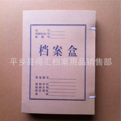 厂家定制 国家标准无酸纸long8国际平台娱乐盒A4科技5cm加厚680克 定做