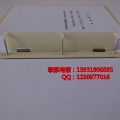 塑料三孔夹塑料板夹塑料板簧三孔簧干部人事档案盒配件